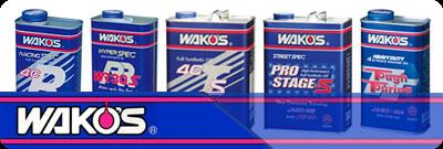 wakos_over